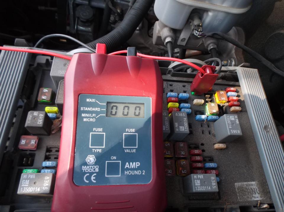 Diagnosing A Shorted Electrical Circuit