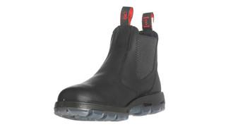 UBBK boot