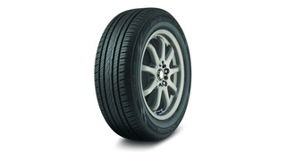 Yokohama Tire Corporation launches latest tire with orange oil technology