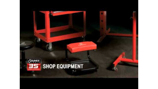 Sunex Tools Overview Video