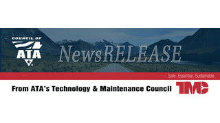 Leveraging technology for quality maintenance theme for ATA conference