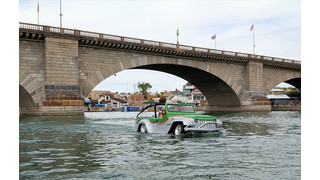 $100,000 amphibious vehicle makes debut