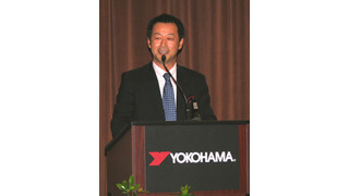 2013 review and 2014 outlook with Yokohama's chief operating officer