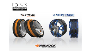 Hankook Tire awarded with the International Design Excellence Awards 2014