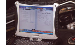 Know Your Vehicle Software