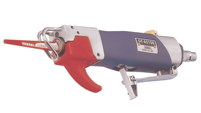 Vessel GT-AS100 Compact Air Saw