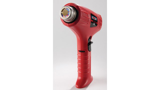 Turbo Therm butane heat gun